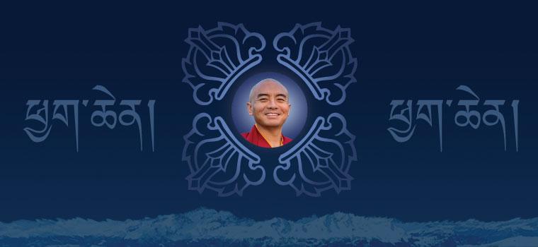 mingyur-rinpoche-banner-201711-760×350