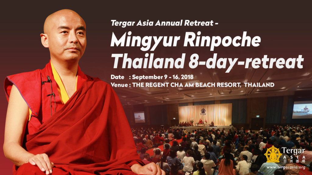 2018 TA 8 day Retreat in Eng