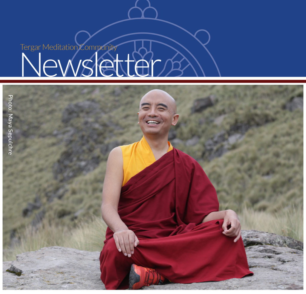 May 2019 newsletter image