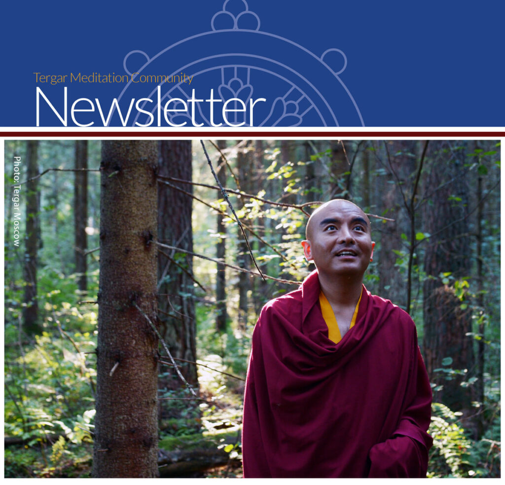 May2021-newsletter-image-for-web